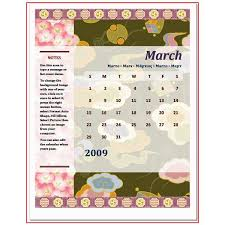 How To Make A Floor Plan On Microsoft Word by How To Make A Calendar In Microsoft Word 2003 And 2007 Using The