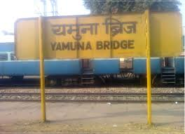 Yamuna Bridge railway station