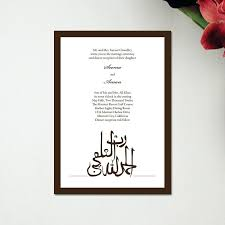 cheap wedding invitations online how to make wedding invitation cards online inovamarketing co