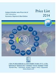 cbs price list pdf microbiology medicine