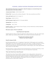 Internship Resume Samples For Computer Science by Computer Science Internship Resume