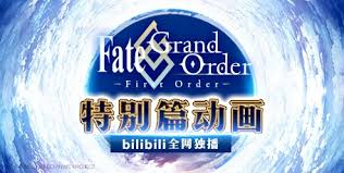 bilibili apk fate grand order bilibili v1 16 3 mod apk for android anodl