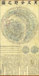 Ancient Map 251 Best Ancient Maps Images On Pinterest Cartography Antique