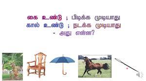 t1 t2 l6 a2 samacheer kalvi term 1 tamil 2nd standard