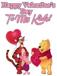 valentines kids day pictures for kids 64623 happy valentines day to my
