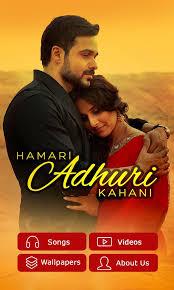 download mp3 album of hamari adhuri kahani hamari adhuri kahani songs 1mobile com