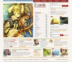 e card online swish templates by jaguar entertainment swish