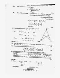 icse mathematics 2011 solved paper class 10 10 years question