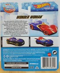 cool car toy wheels dc superhero girls wonde end 3 15 2018 11 15 am