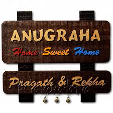 buy home sweet home family name plate online in india panchatatva