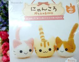 kawaii crafts supplies collections from japan by hallowinko