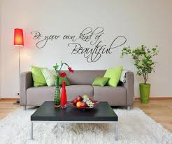 vinyl wall decal sticker be your own kind of beautiful 875