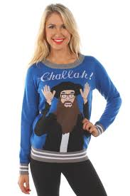 women u0027s challah sweater challah hanukkah and holidays