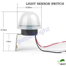 220v 10a automatic day night dusk dawn sensor light switch