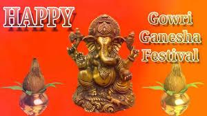 Invitation Cards For Ganesh Festival Happy Gowri Ganesha Festival Ganesh Chaturthi Wishes Whatsapp