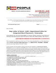 job application letter sample kenya compass writing essay example
