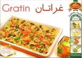 recette cuisine en arabe gratin غراتان benyelles fouzia livre