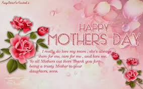 Mother S Day Gift Quotes ह प Happy Mothers Day 2k17 Images Quotes Status Wishes Sms