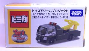 japan tomy tomica tdp mitsubishi fuso canter tow truck police