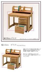 Kids Wood Desks by Kagu Mori Rakuten Global Market Learning Desk Domestic