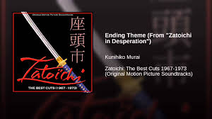 best zatoichi ending theme from zatoichi in desperation