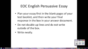 english ii eoc test review youtube