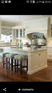 dining table kitchen island home decorating trends homedit 90 best кухни классика classical kitchen images on pinterest