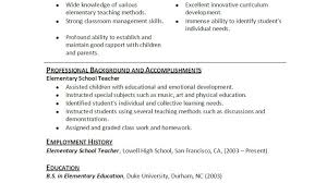 sle resume for highschool students with little work experience first job resume no experience exle with work sle high