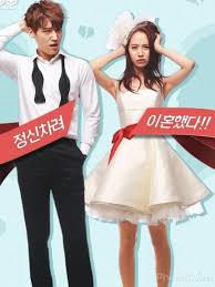 free download film drama korea emergency couple watch emergency couple online free movie