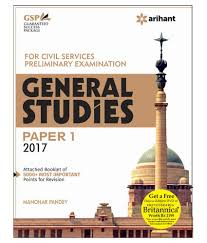 general studies manual paper 1 2017 buy general studies manual