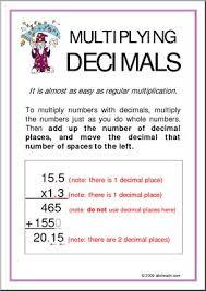 multiplying decimals multiplying decimals poster abcteach