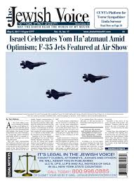the jewish voice may 5 2017 by mike kurov issuu