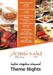 bd cuisine al waha theme nights gulf hotel bahrain