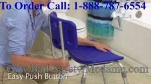 drive medical wheel chair has elevating leg rests video dailymotion