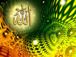 stunning collection beautiful allah names wallpapers 100