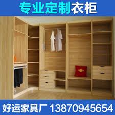 Sliding Door Bedroom Furniture Solid Wood Closet Door Handballtunisie Org