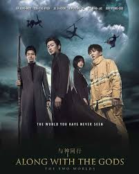 Along With The Gods Along With The Gods The Two Worlds To Hit Malaysian Cinemas