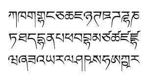 tibetan alphabet wikipedia