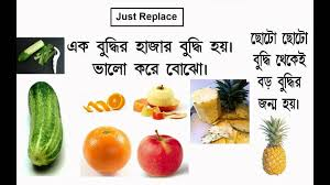 diabetic diet chart bangladesh weight loss guide android