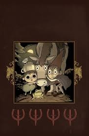 over the garden wall no 2 pat mchale amazon com books