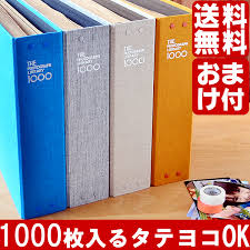 high capacity photo album zakkashop rakuten global market album photo mass 1000 1000