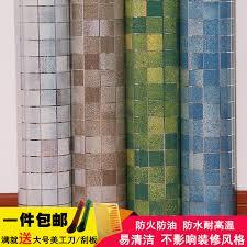 rouleau adhesif meuble cuisine papier peint adhsif pour meuble great charmant papier peint