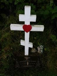 memorial crosses for roadside roadside memorials spontaneous shrines