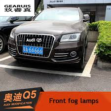 audi q5 cover compare prices on audi q5 fog cover shopping buy low price