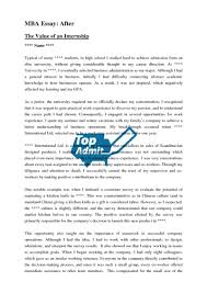 Business Administration Resume Personal Statement Sample Business Administration