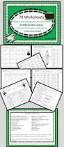73 best st patrick worksheets images on pinterest st patricks