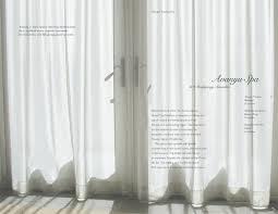 Interior Design Writer Stephanie Orma A San Francisco Copywriter Design Writer