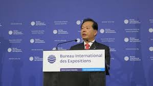 bureau international des expositions 162nd general assembly of bureau international des expositions held