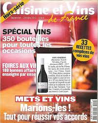 cuisine et vin de cuisine luxury cuisines et vins de recettes hi res wallpaper