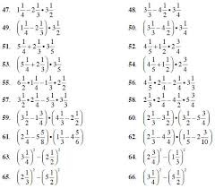exponents and order of operations complex fractions